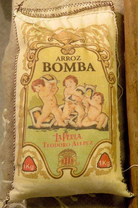 arroz-de-valencia-bomba-1